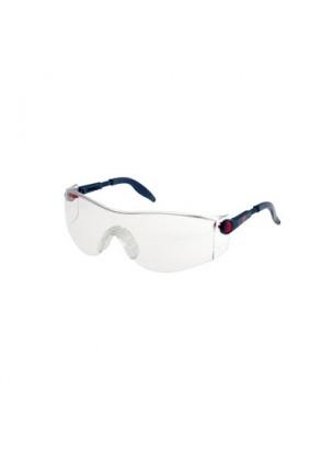 3M 2730 Güvenlik Gözlüğü Şeffaf AS/AF  Göz Koruyucular