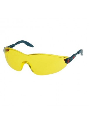 3M 2742 Güvenlik Gözlüğü Sarı AS/AF  Göz Koruyucular